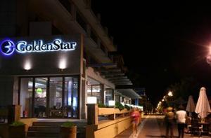 Нова Година в Golden Star Hotel 4*