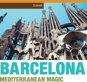 Самолетна екскурзия до Барселона - 7н
