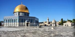 Израел 3 нощувки 2018 - Специална оферта за 65+
