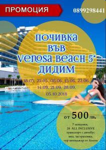 Майски празници в хотел VENOSA BEACH RESORT & SPA 5* - Турция