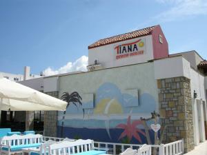 Почивка в хотел TIANA BEACH RESORT 3* - Бодрум, Турция