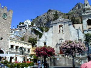 Last Minute! Почивка в Италия, о-в Сицилия - хотел Santa Lucia 3*