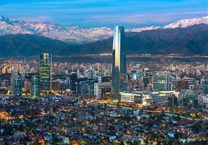 Чили и Великденските острови с Патагония - кратък вариант, бг група, ПОТВЪРДЕНА!