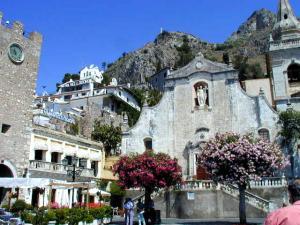 Почивка в Италия, о-в Сицилия - хотел Fiesta Resort 4*