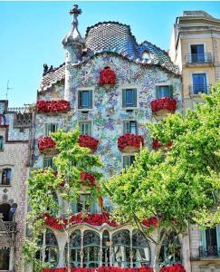 Почивка в Испания - Барселона, Лорет де Мар - хотел Maria del Mar 4*
