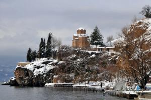 Нова година 2019 в Македония - хотел Метропол, празнични вечери, автобус или собствен транспорт