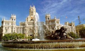 Нова година в Мадрид, Испания с полет от София