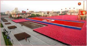 Екскурзия до Северна Корея
