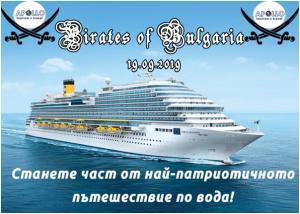 PIRATES OF BULGARIA - Средиземноморски круиз - ИТАЛИЯ, ФРАНЦИЯ, ИСПАНИЯ и БАЛЕАРСКИ ОСТРОВИ