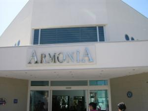 ПОЧИВКА В ХОТЕЛ ARMONIA HOLIDAY VILLAGE 5* - Бодрум, Турция
