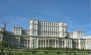 Екскурзия до Букурещ - Синая - Бран - Брашов