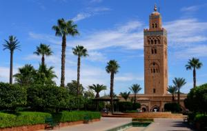 Last Minute! Пъстрото Мароко, Аристократичен Мадрид и Мистичната Севиля - обиколна екскурзия от София