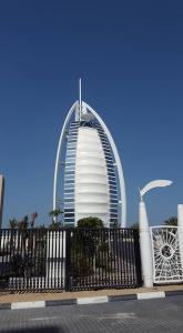 Екскурзия до Дубай през октомври. Ранни резервации до 31.07.!