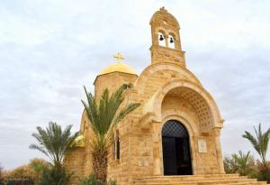 Йордания през януари 2020 5 дни 4 нощи заслужава си