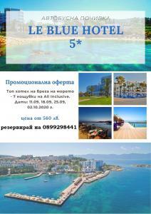 Почивка в хотел Le Blue 5* - Кушадасъ, Турция