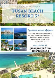 ТОП почивка в Турция на промо цена! Tusan Beach Resort 5*