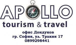 Нова година в PALM WINGS EPHESUS 5* - Кушадасъ, Турция, с автобус